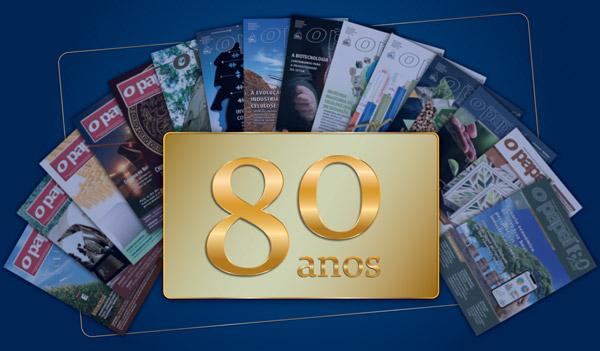 Anúncio---O-PAPEL---80-anos-pq
